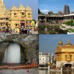 Temples of India (भारत के मंदिर)