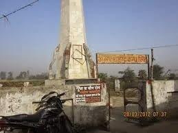 Bandhu singh, Hindi , History, Story, Kahani, Itihas, Information,