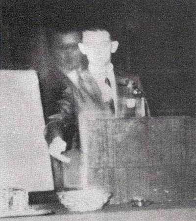 Ferguson ghost history in hindi