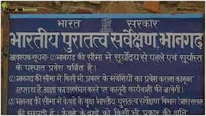Entry ban after sunset in bhangarh