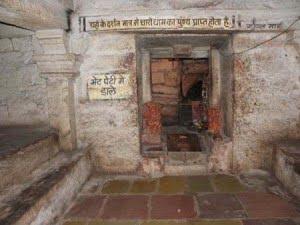 Raja Bharthari, Gopichand & Guru Gorakhnath ki Kahnai