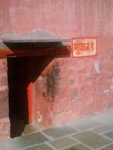 Bharthari ki Gufa - Ujjain