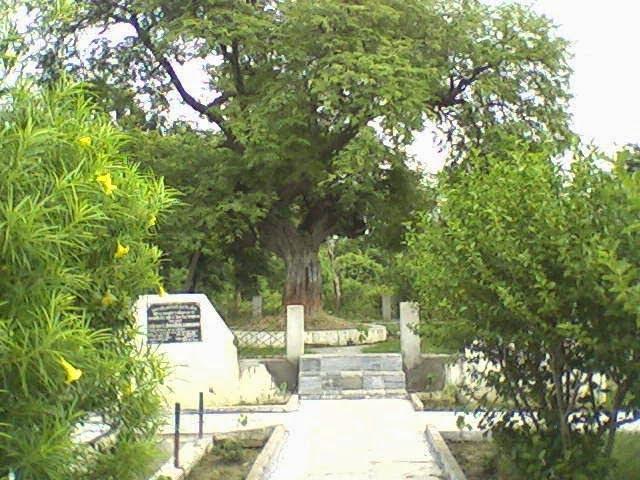 52 Imali Shahid Smarak Story & History In Hindi