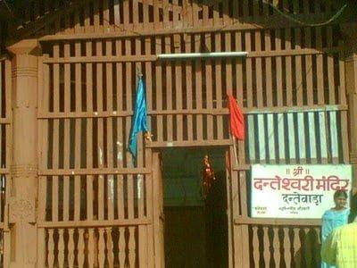 Hindi, Story, History, Kahani, Itihas, Katha, Maa Danteshwari Temple, Dantewada, Chhattisgarh,