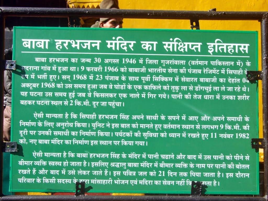 Notice board at Baba Harbhajan Singh Temple Sikkim