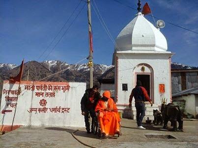 Mata Parvati temple Sudh Mahadev