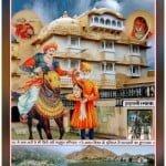 कहानी हाड़ा रानी की (Kahani Hada Rani Ki) – जिसने खुद अपने हाथो से अपना शीश काटकर पति को भिजवाया था निशानी के रुप में