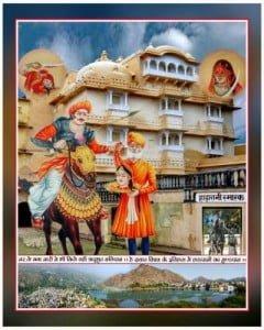 Hada Rani History in Hindi
