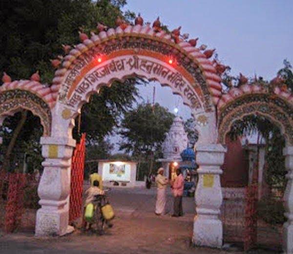 Girjabandh hanuman mandir Ratanpur History & Story in Hindi