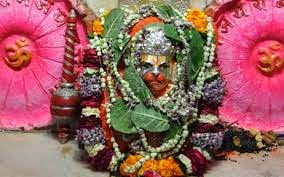 Bal Hanuman Mandir Jamnagar Gujarat