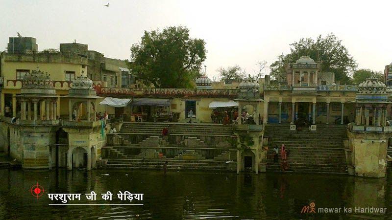 Matrikundiya - Chittorgarh - Rajasthan