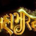 Avatars in the Mahabharata (जानिए कौन किसका था अवतार)
