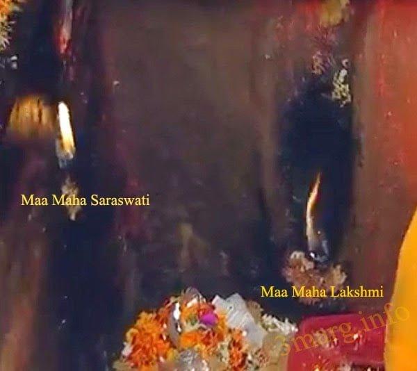 Flame at Jwalamukhi Temple Himachal Pradesh