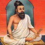 Thiruvalluvar quotes in hindi  (संत तिरुवल्लुवर के अनमोल विचार)