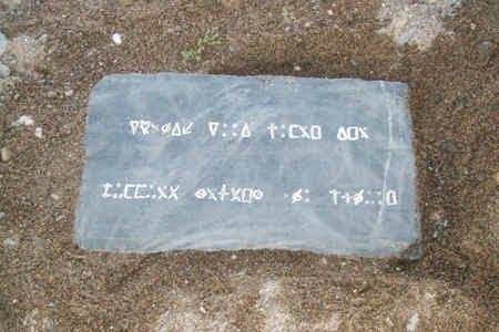 Oak Island Money Pit Curse Story & History in Hindi