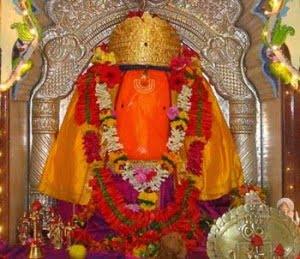 Vighnahar Temple