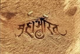 10 Untold Stories of Mahabharata