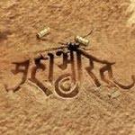 महाभारत की 10 अनसुनी कहानियाँ : 10 Untold Stories of Mahabharata