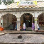 चमत्कारिक बाबा कमर अली दरवेश दरगाह (Amazing Kamar Ali Darvesh Dargah)