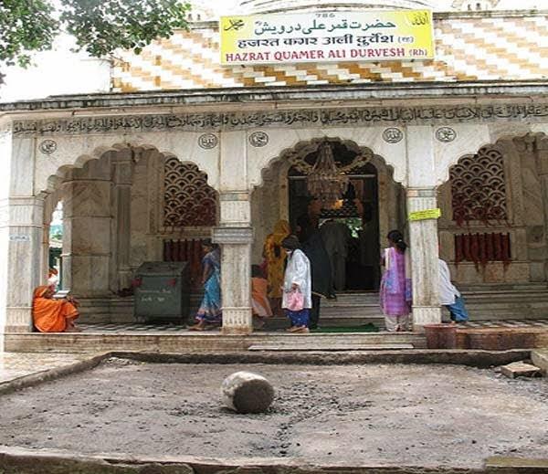 Chamtkarik Kamar Ali Darvesh Dargah History, Story & Information in Hindi