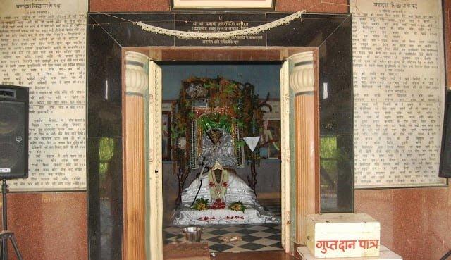 Tomb of Haridas ji Maharaj