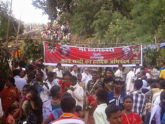 Lingai Mata Temple Story, History & Information in Hindi