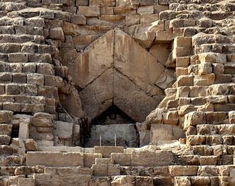 Great Pyramid of Giza, Egypt, History, Story & Information in Hindi