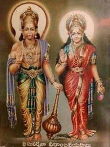 Hanuman aur unki patni Suvarchala ki kahani