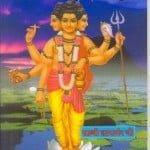 भगवान दत्तात्रेय और उनके 24 गुरु : Lord Dattatreya and his 24 Gurus