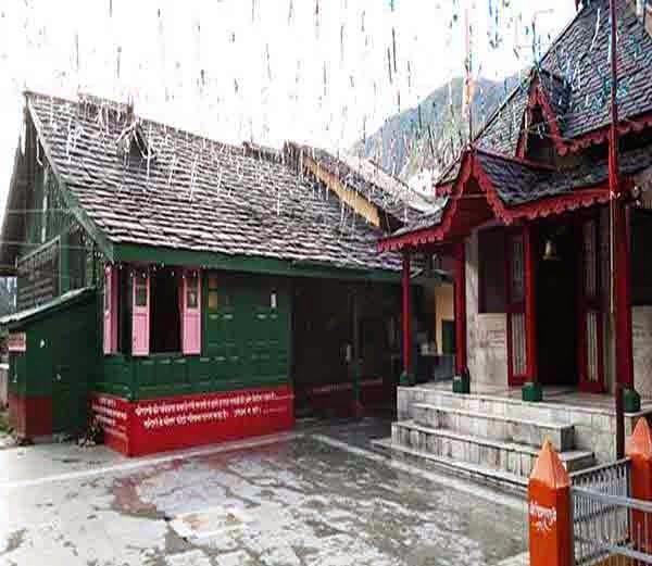 yamraj temple chamba himachal Story