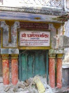 dharamraj temple rishikesh