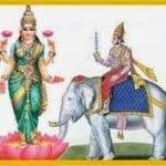 देवराज इंद्र और महालक्ष्मी संवाद (Indra Lakshmi Samvad) – जिसमे देवी लक्ष्मी ने बताए थे लक्ष्मी कृपा के कारण