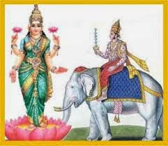 Lord Indra & Goddess Lakshmi Samvad in Hindi