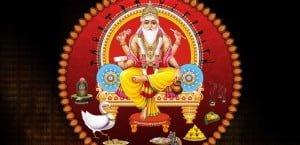 Bhagwan Vishwkarma ne kiye the ye nirman