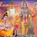 वाल्मीकि रामायण की कुछ रोचक और  अनसुनी बातें