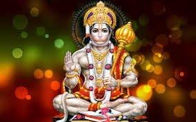 Hanuman ji ko prasann karne ke upay in Hindi