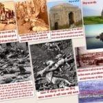कहानी मीरपुर की – जिसे पाकिस्तान के हाथो बर्बाद होने दिया भारतीय रहनुमाओं ने