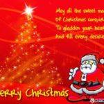जानिए क्रिसमस से जुडी परम्पराएं – कौन है सांता, क्यों सजाते है क्रिसमस ट्री