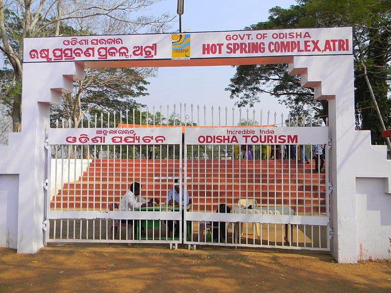 Atri Hot Water Spring, Odisha, History, Story & Information in Hindi