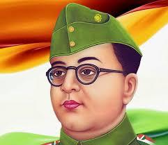 Netaji Subhash Chandra Bose Historical Speech in Hindi