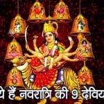 Navratri Puja Vidhi : नवरात्रि में किस दिन करें कौन सी देवी का पूजन