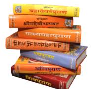 18 Purana in Hindi (Complete Information)