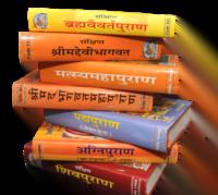 18 Purana in Hindi (Complete Information)