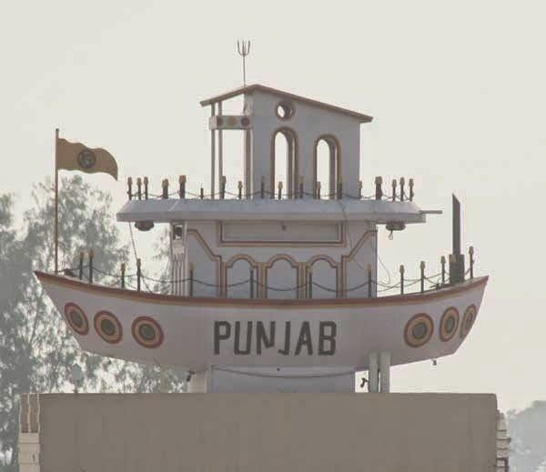 Water tank village Uppalam (Punjab) Information in Hindi