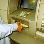 जानिए कैसे आप बिना ATM कार्ड के भी एटीएम मशीन से निकाल सकते हैं पैसा