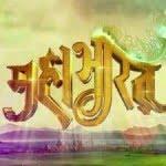 सम्पूर्ण महाभारत कथा (Complete Mahabharata Hindi Story)