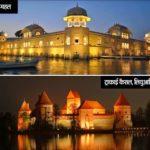 भारतीय जगहो से मिलती जुलती 10 विदेशी जगह