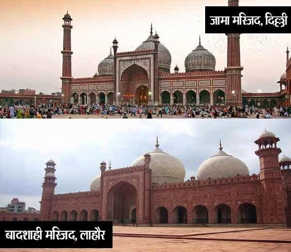 Jama masjid, Delhi and Badshahi masjid Lahore Information, History & Story in Hindi
