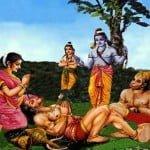Interesting Facts of Vanar Raj Bali: वानर राज बालि से जुडी कुछ रोचक बातें
