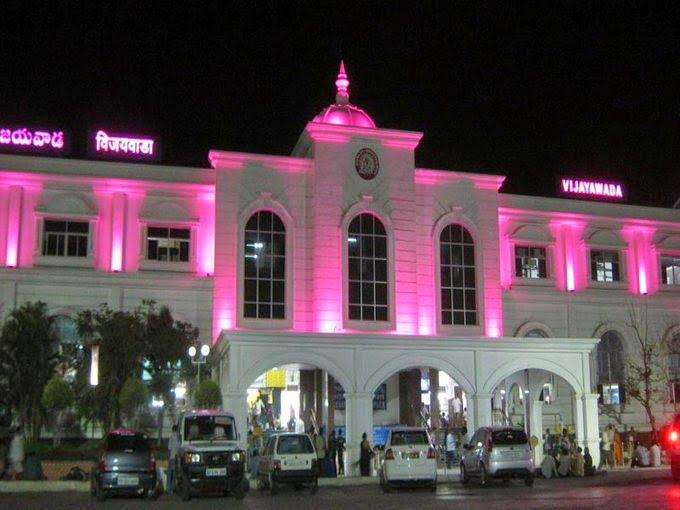 Vijayawada Railway station, Vijayawada, Andhra pradesh Information, Story & History in Hindi